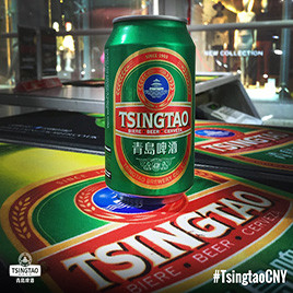 Chinese New Year With Tsingtao in Manchester