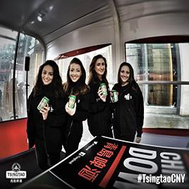 Tsingtao Promotional Staff Manchester